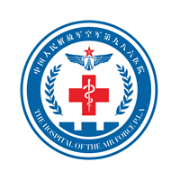 解放军空军第九八六医院