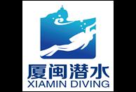 厦门厦闽潜水工程有限公司招聘【海上医师】
