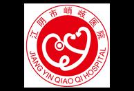 江苏无锡江阴市峭岐医院