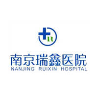 南京瑞鑫医院