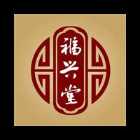 天津濱海新區福興堂中醫門診