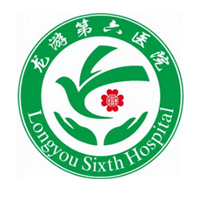 龙游骨科医院  (龙游第六医院)