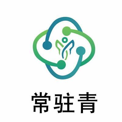 湖南省保爾康醫療管理有限公司