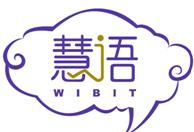 上海慧语信息咨询有限公司