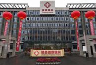 隆昌通康醫院
