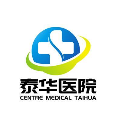 中国刚果金泰华医院