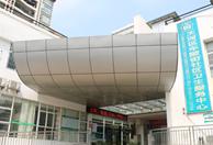 广州市天河区车陂街社区卫生服务中心