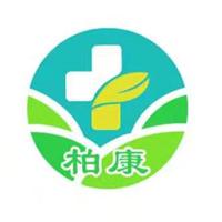 广州柏康养老服务有限公司