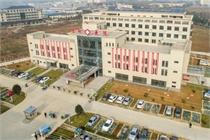 南京高淳区第二人民医院
