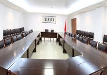 行政会议室