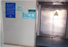 CT室 (2)