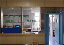 二楼检验科 (3)