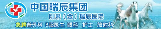 中国瑞辰集团刚果(金)瑞辰医院