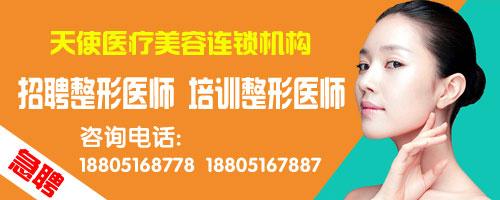 安徽宿州天使医疗美容医院